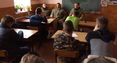 Зустрічі з військовослужбовцями